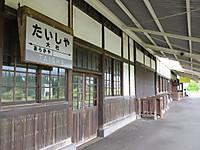 Enmusubi20140824_25