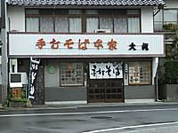 Enmusubi20140824_26