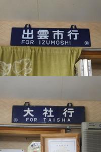 Enmusubi20140824_27