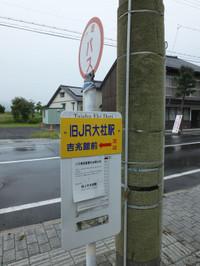 Enmusubi20140824_28