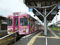 Enmusubi20140824_36