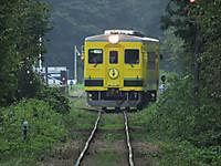 Isumi350_20140826_01