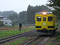 Isumi350_20140827_01