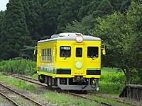 Isumi350_20140830_02
