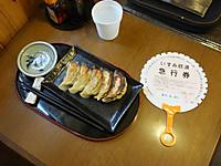 Isumi_otaki20140831_09