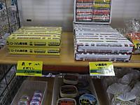 Isumi_rail20140830_04
