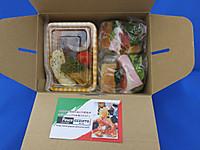 Isumi_rail20140830_15