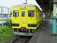 Isumi350_20140907_27