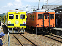 Isumi350_20140913_13
