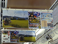 Isumi_rail20140913_16