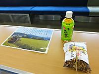 Isumi_rail20140913_18