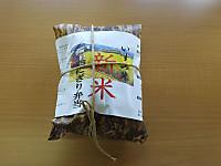 Isumi_rail20140913_19