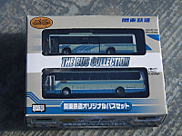 Bus_col20140914_03