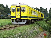Isumi350_20140919_01