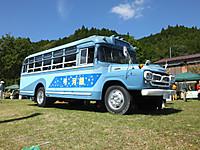 Misugi20140921_02