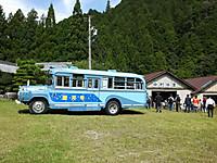 Misugi20140921_06