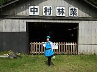 Misugi20140921_07