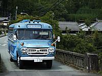 Misugi20140921_12