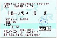 To_hamamatu20140919_03