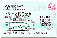 To_takayama20140920_03