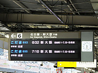 To_takayama20140920_04