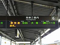 To_takayama20140920_06
