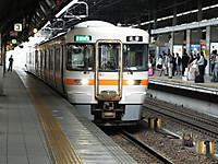 To_takayama20140920_09