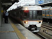 To_takayama20140920_10