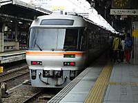 To_takayama20140920_12