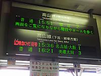 To_matusaka20140920_01