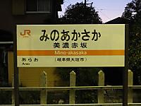 To_matusaka20140920_15