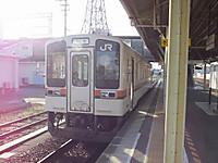 To_okitu20140921_01