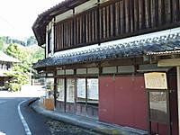 Misugi20140921_001