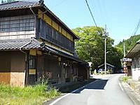 Misugi20140921_002