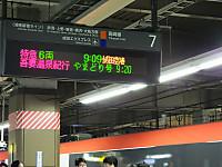 To_kawarayu20140922_01