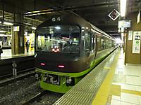 To_kawarayu20140922_03