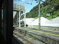 To_kawarayu20140922_05