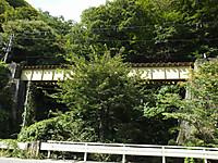 Kawarayuonsen20140922_17