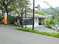 Kawarayuonsen20140922_24