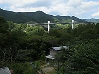 Kawarayuonsen20140922_28