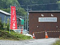 Kawarayuonsen20140922_30