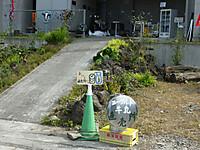 Kawarayuonsen20140922_31