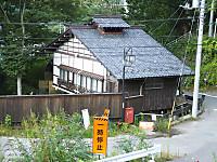 Kawarayuonsen20140922_35