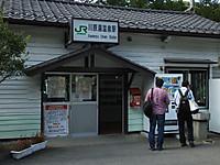 Kawarayuonsen20140922_40