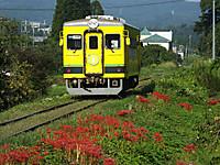 Isumi350_20140923_01