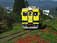 Isumi350_20140923_02