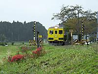 Isumi350_20140927_01