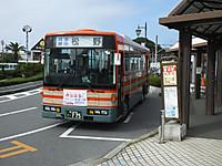 Kominato_bus20140928_01
