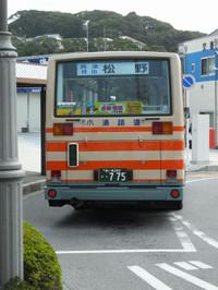 Kominato_bus20140928_03