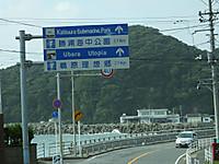 Kominato_bus20140928_04